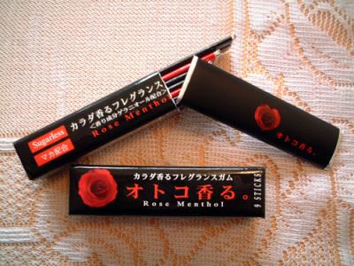otoko-no-kaoru-img_assist_custom1
